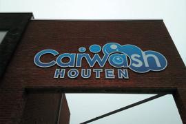 Onverlichte gevelreclame Carwash Houten